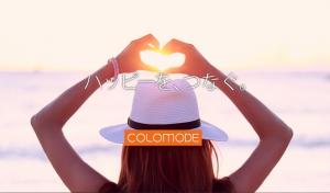 COLOMODE   コロモード